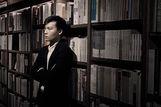 Qiufan Chen
