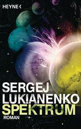 Sergej  Lukianenko - Spektrum