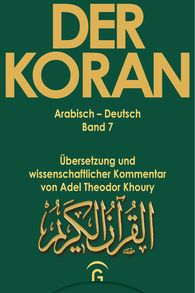 Gütersloher Verlagshaus Verlagsgruppe Random House GmbH  (Hrsg.) - Sure 7,1 - 206. Sure 8,1 - 75. Sure 9,1 - 129