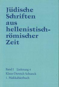 Klaus-Dietrich  Schunck - 1. Makkabäerbuch